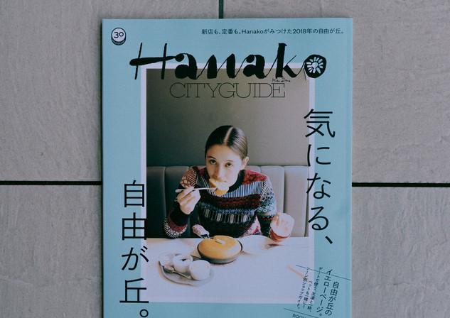 Food-1-4.jpg