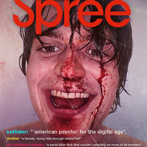 Jason's Review of Spree 2020 ★★★★