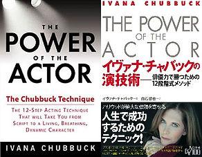 Ivana book_cover1&2.jpg