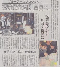 20130220神戸新聞全国へ
