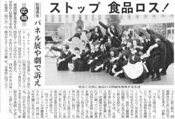 2012大阪日日ガーデンズ