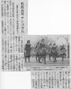 227読売新聞ガーデンズ
