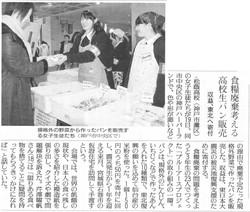 2012読売220