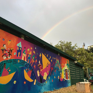 The Pure Joy mural is annoited with joy!!!