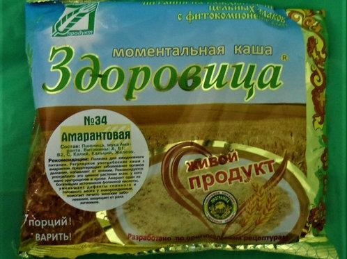 """Каша """"Здоровица"""" №34 Амарантовая, 200гр"""