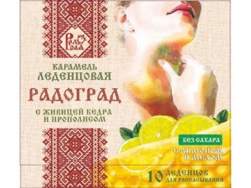 Леденцы живичные «Радоград», с прополисом (лимон, на изомальте)