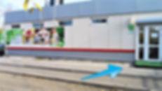 магазин здорового питания Алиса_edited.j