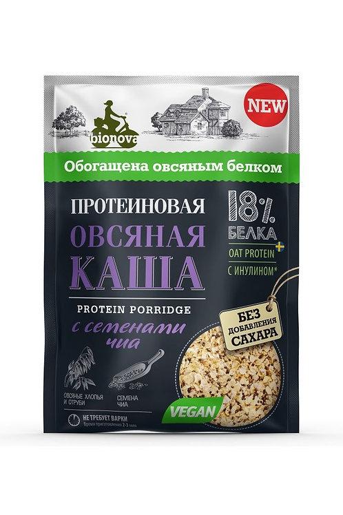 Протеиновая овсяная каша Bionova® с семенами Чиа (vegan protein)
