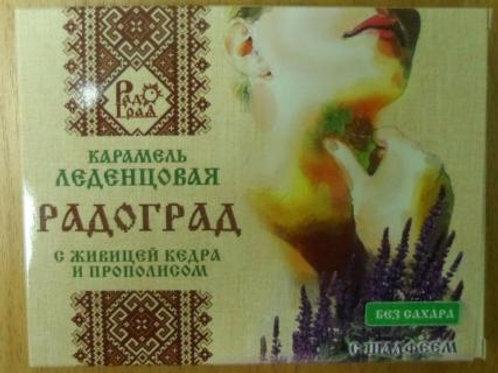 Леденцы живичные «Радоград», с прополисом (шалфей на изомальте) без сахара