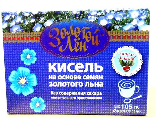 """Кисель на основе семян золотого льна """"Эльфа"""" Ваниль и  какао, 7 пакет. по 15гр."""