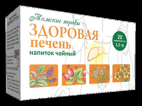 """Чай  """"Здоровая печень"""", 20 пак. по 1,5гр."""