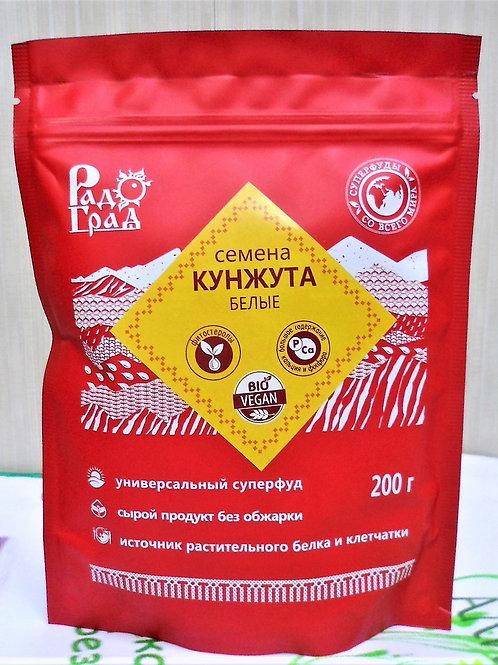 Семена белого кунжута,  200 гр.
