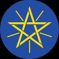 logo_ethiopia