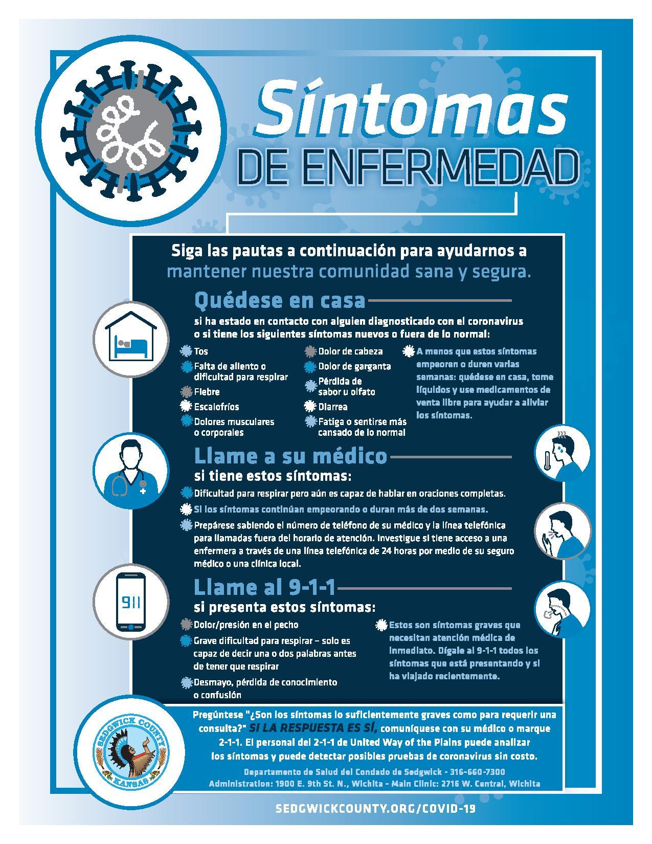 symptoms-flyer85x11-spn-page-001