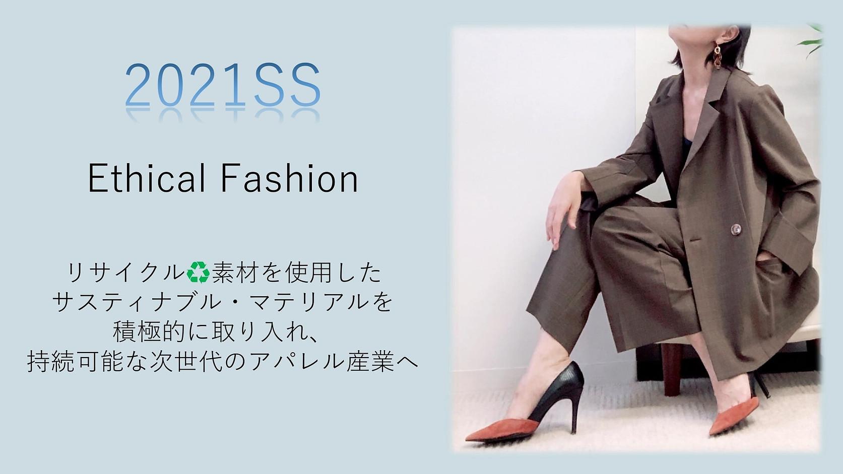 ZeroWasteDressプレゼンテーション_page-0004-min.jp