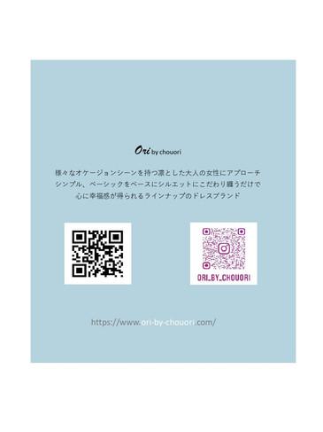 2021ss (version 1)_page-0001 (3)-min.jpg