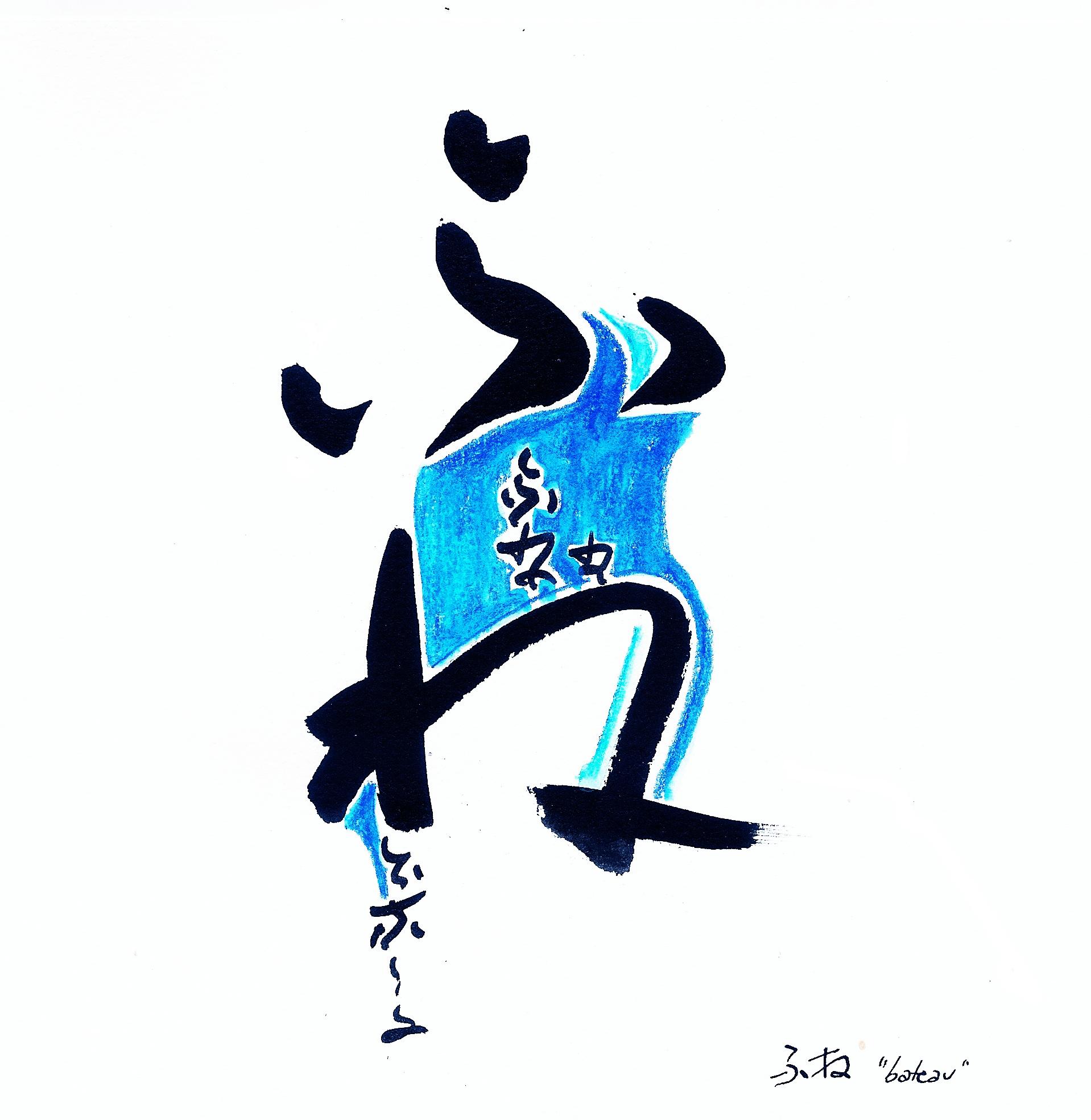 calli bleue - copie