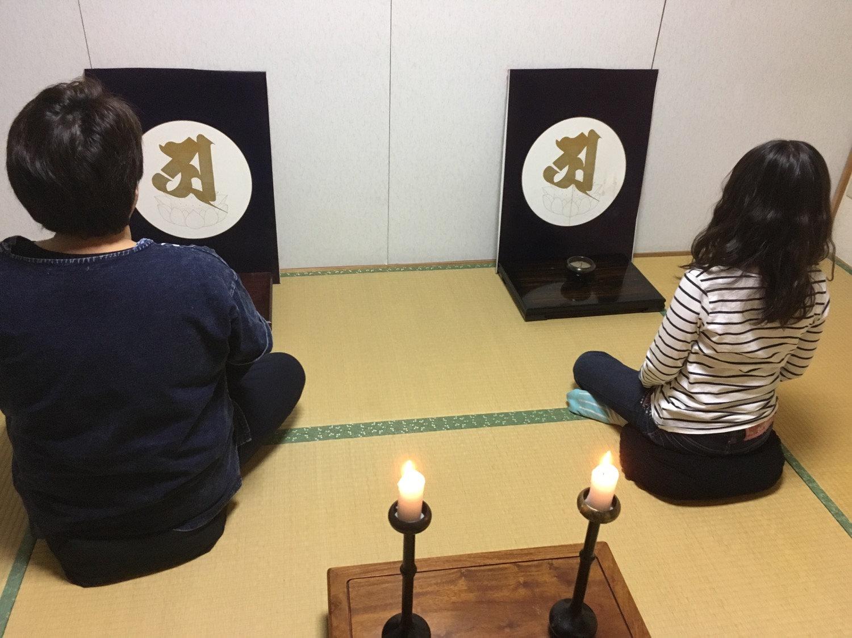 月輪観(瞑想)