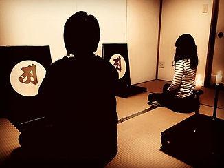 〜阿字観 in 瀧泉寺〜 ・ 今日は、親子で真言宗の瞑想法、阿字観に2回目の挑戦