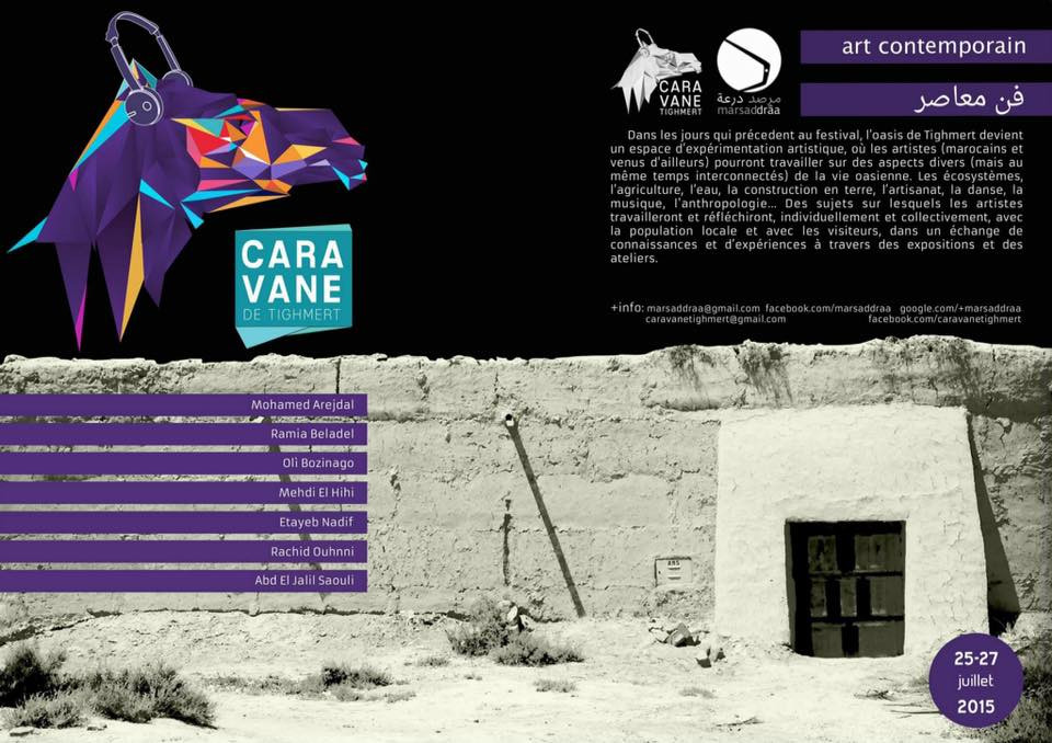 The poster of the first edition of Caravane de Tighmert held on july2015