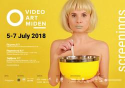Video Art Miden, 2018, Greece