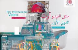 1st Video art forum,Dammam, KSA,2018