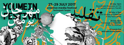3rd edition of Youmein Festival
