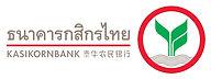 logo-kasikornbank.jpg