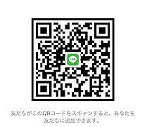 line追加.jpg