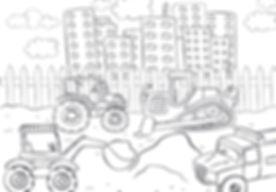 1)ConstructionSite.jpg