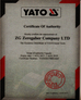ZG ZEREGABER BECOMES THE EXCLUSIVE AGENT OF YATO!
