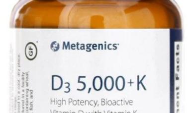 Metagenics D3 5,000 + K