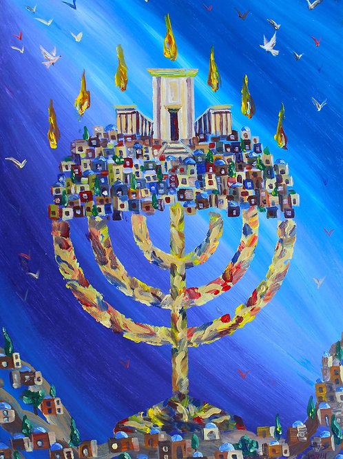 The Menorah of Jerusalem