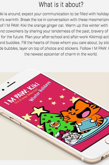 KikiMoji Christmas Love 2019 iOS sticker pack app