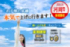 top_夏期講習_成績_2020.png