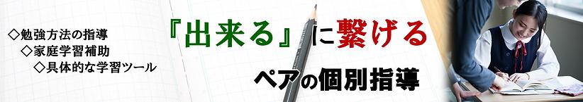 授業紹介画像.png