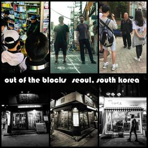ootb_seoul__w_text.jpg