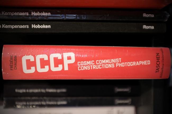 04-CCCP