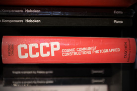 Cosmic Comunist Construction Photographed