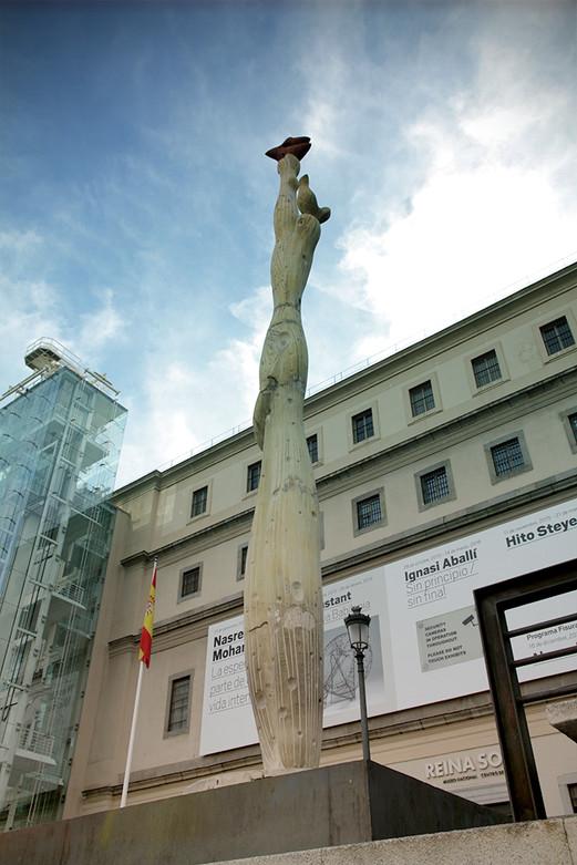 04- Madrid 2015- Museo Nacional Centro D