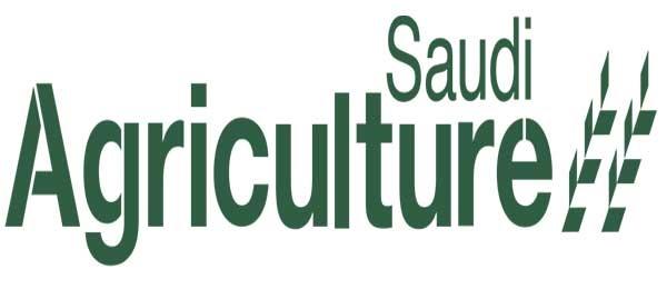 SAUDI AGRICULTURE '2020
