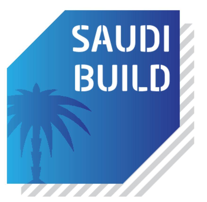 사우디아라비아 국제 건축 박람회 2020 (SAUDI BUILD 2020)