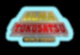 Alma_Tokusatsu_logo_fundo.png