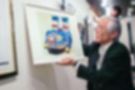 Katsushi Murakami01.jpg