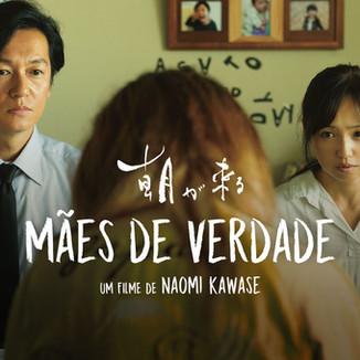 'Mães de Verdade' tem estreia adiada para o dia 13 de maio