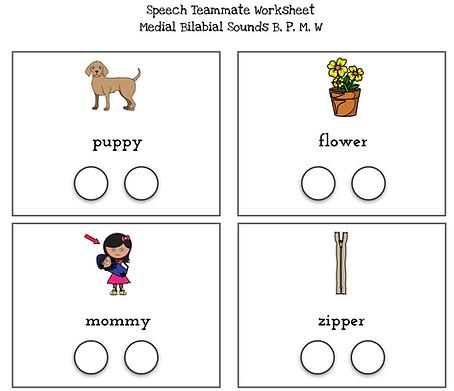 Multisyllable worksheet.png