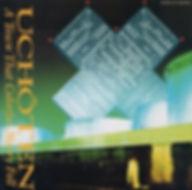 有頂天,uchoten,バンド,KERA,ケラ,album,アルバム,カラフルメリィが降った街,colorful merry,アローン・アゲイン,HAPPY SLEEP