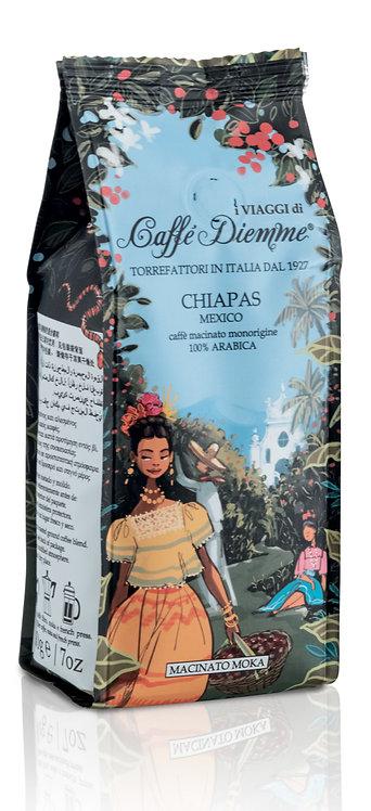 Caffé Diemme - Chiapas Ground Coffee 200g