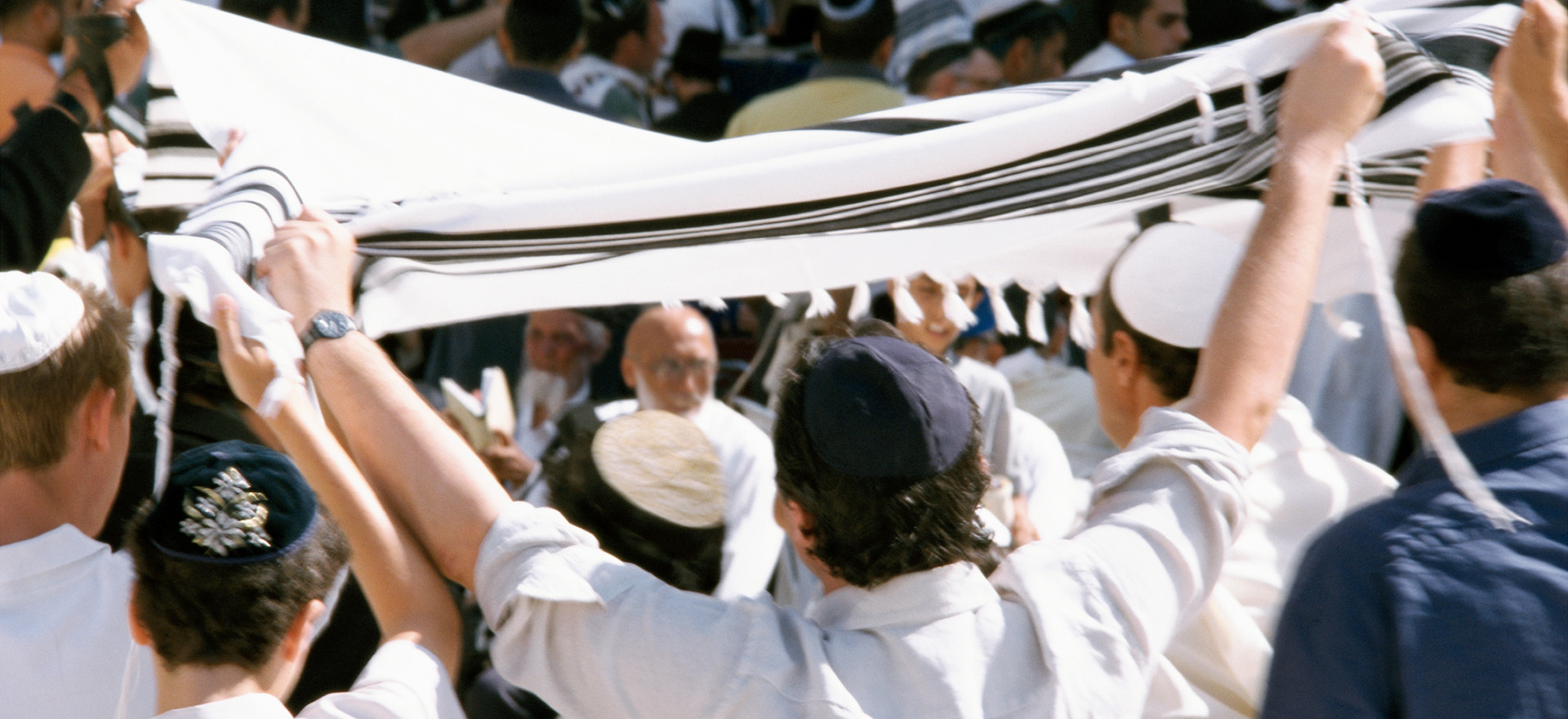 Western Wall Bar MItzvah