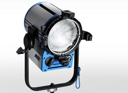 "Прибор ""ARRI Junior 2000 W"""